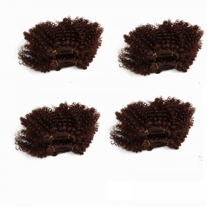 2Pieces/Set Deep Jerry Curly 8 Inch Short Kinky Synthetic Weaving